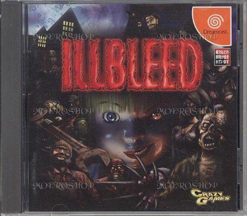 Illbleed für die Dreamcast, Sammler