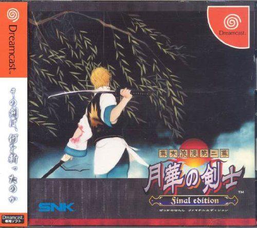 The Last Blade 2 - Final Edition, japanisches und seltenes Spiel