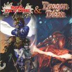 Saikyo Shooting Collection Vol.3: Sol Divide and Dragon Blaze, sehr selten