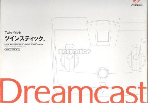 Twin Stick Für Dreamcast , Accessoire Dreamcast
