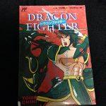 Dragon Fighter, seltenes Nintendo Spiel